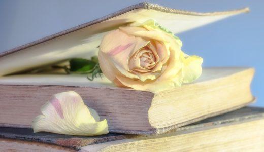 【必読】投資家としてアップデートするために読んでおきたい3冊の本。